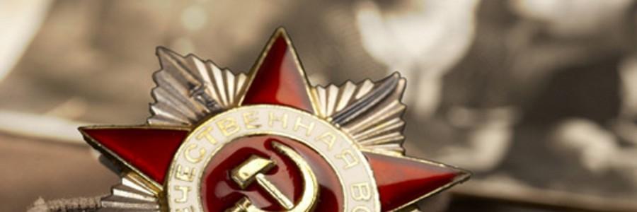 День Победы и Георгиевская лента