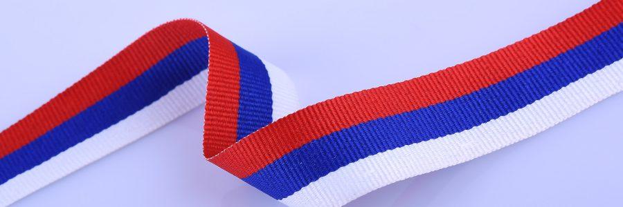 Лента Российский триколор